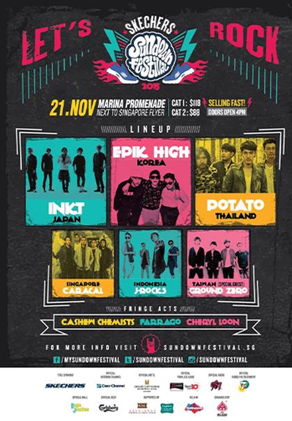 Sundown Festival Poster